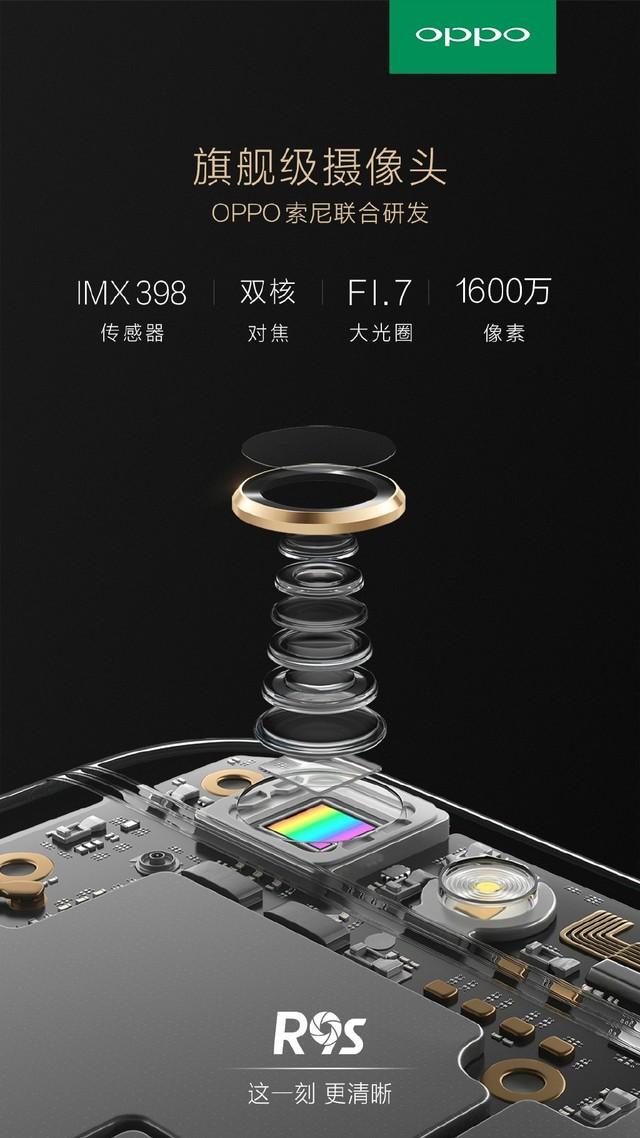 旗舰影像处理器 OPPO R11再曝拍照大招