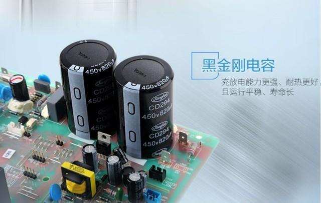 海尔空调室外机电容接线图