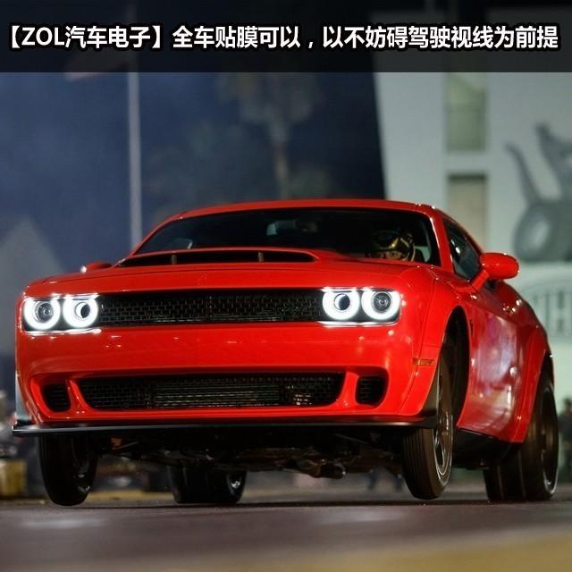 全车贴膜可以,以不妨碍驾驶视线为前提