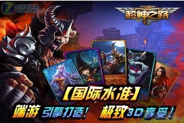 01.02佳软推荐:问鼎最强王者的5款App