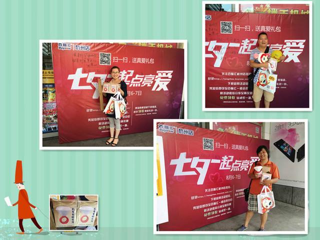 百脑汇杭州店---八月每周末买电脑有返百元现金了