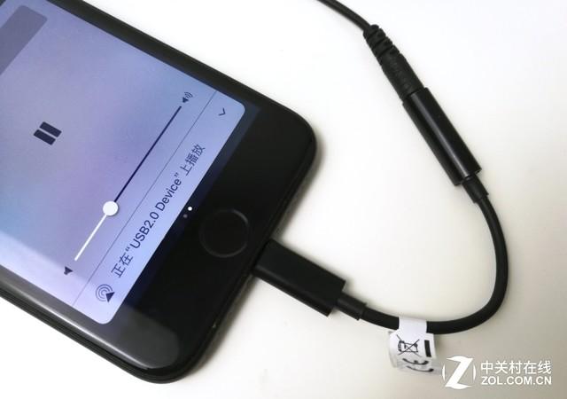 iPhone 7充电必拔耳机?解决之道大解析