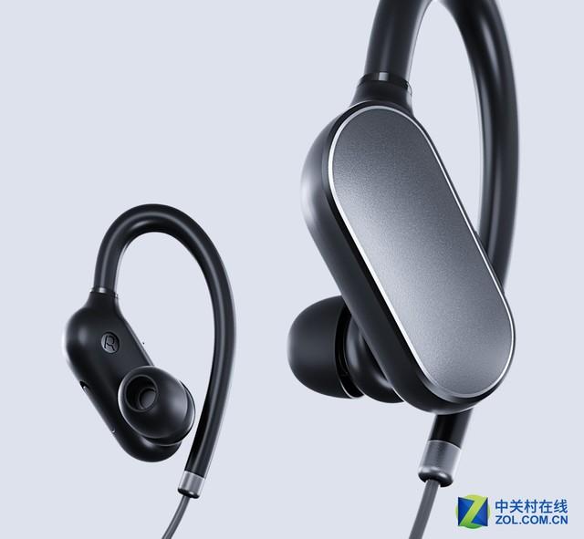 再添新成员 小米推出首款运动蓝牙耳机