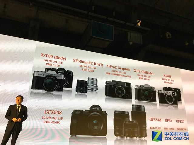 月供4千买相机? 富士GFX 50s上手体验