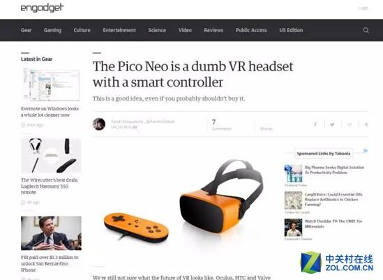 Pico Neo VR一体机发布后引外媒关注
