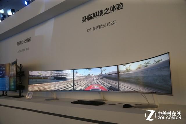 曲面进入2.0时代 曲面显示论坛在京举行