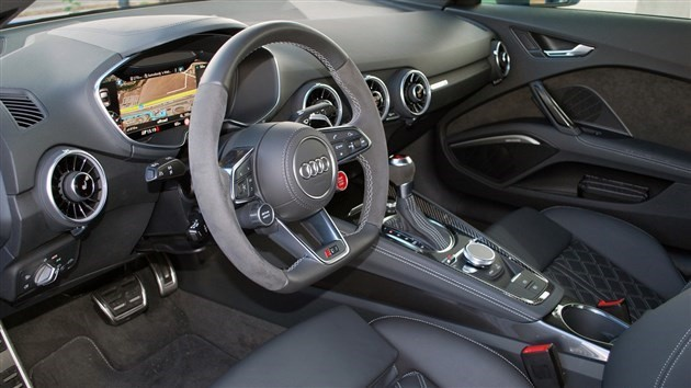 奥迪TT RS Coupe搭2.5T发动机 或9月上市