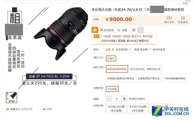 共享经济这么火 相机镜头能实现共享吗?