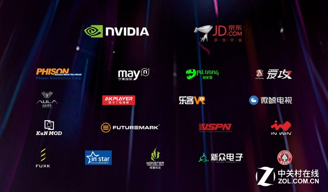 超百万豪礼 2016影驰&NVIDIA嘉年华盘点