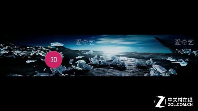 中兴天机7 MAX评测:随时看到好(3D)电影