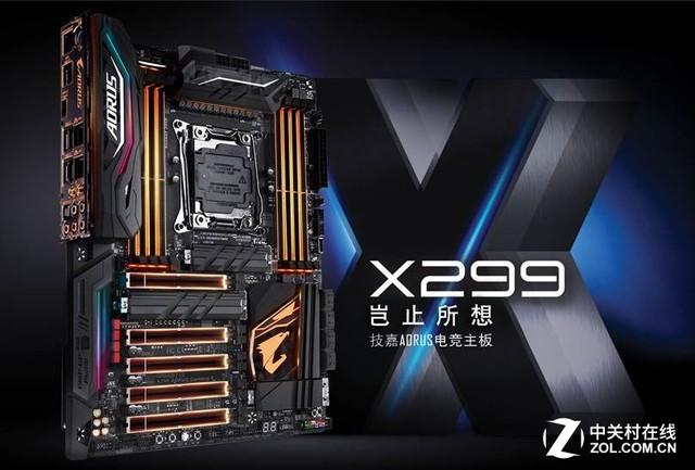 双8pin接口超频更稳定 技嘉X299 AORUS Gaming 9热卖中