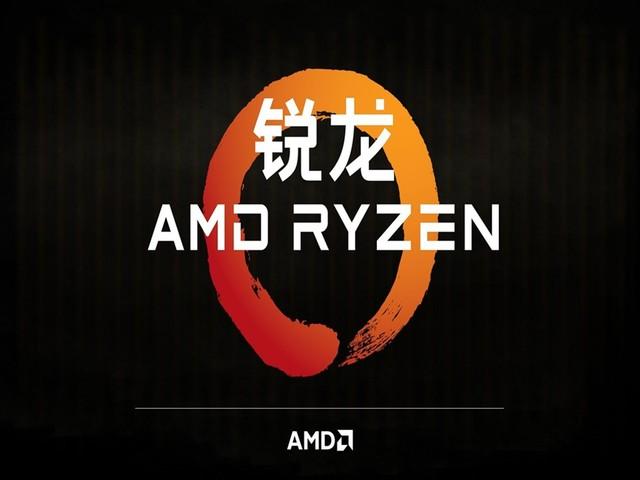 AMD逆袭英特尔?花旗报告:看好八代酷睿
