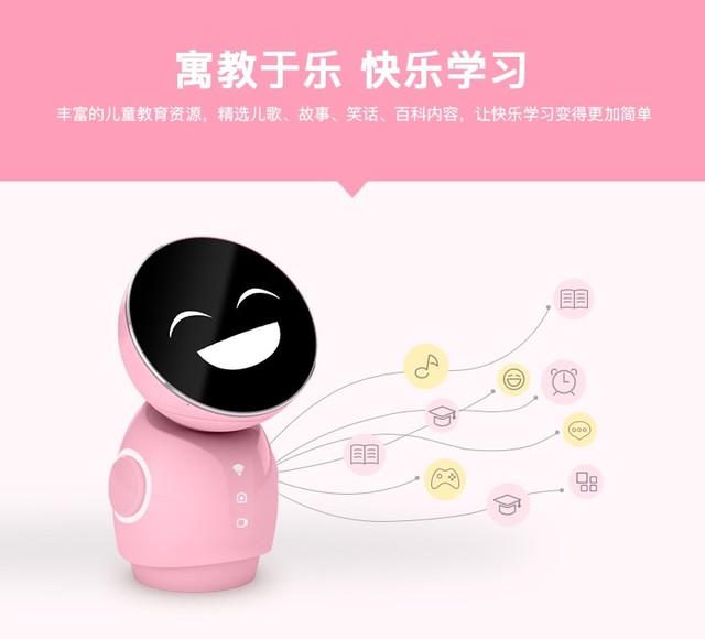 粉色新款优惠多多小忆机器人双.11促销啦