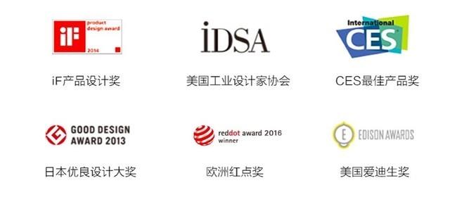 捷报频传,Libratone斩获2018德国设计大奖
