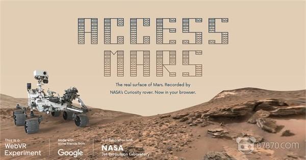 漫步火星不是梦 NASA和谷歌打造VR实验