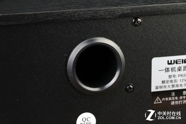 慧海pk200一体式蓝牙音箱倒向孔设计图片