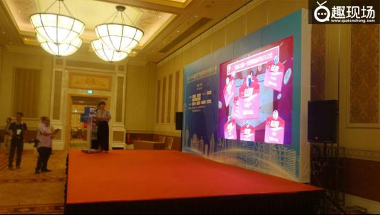 趣现场助阵澳门商报十周年庆典 互动大屏点亮全场