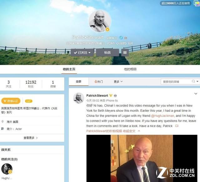 X教授开通新浪微博 用中文热情问候网友