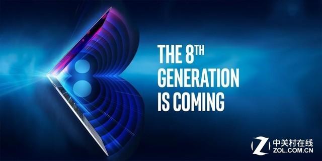CPU新闻:Intel将于21日公布第八代酷睿