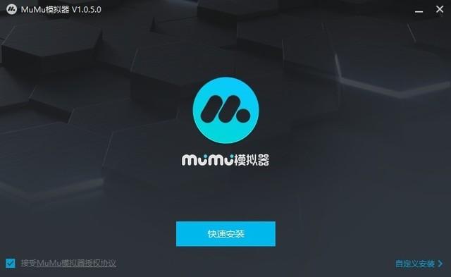 《崩坏3》新版本上线 MuMu模拟器领iPhone X