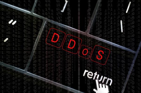 2017最大DDoS攻击 银行用户无法支付查询