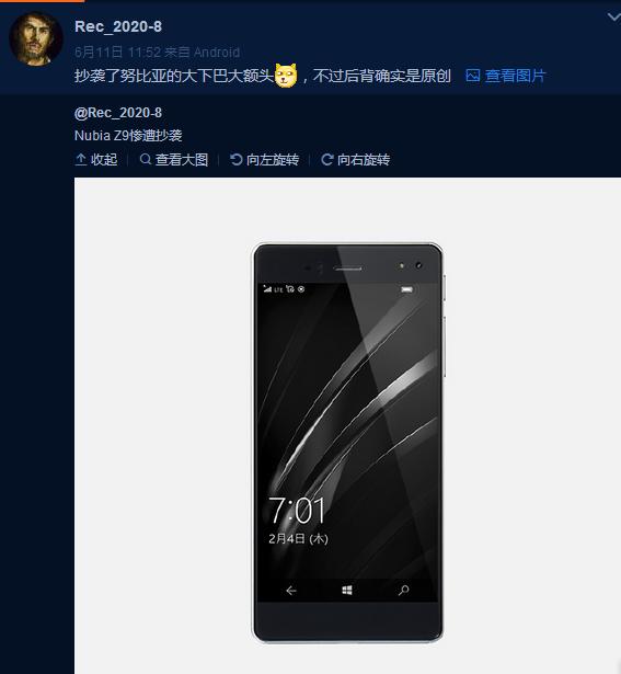 又是骁龙821 VAIO Phone Pro配置曝光