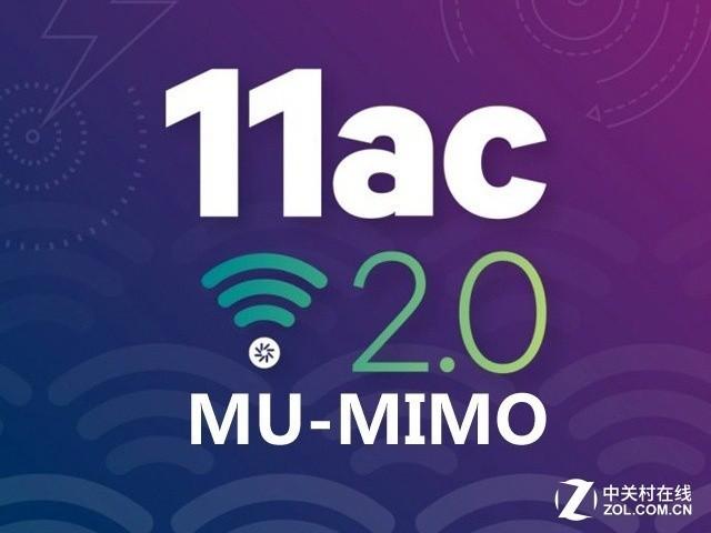 从MIMO到MU-MIMO:改变究竟有多大?