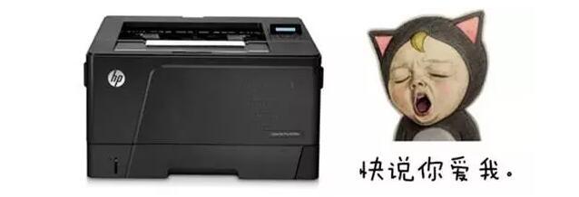 惠普中高端激光打印机-尽快!有多快?