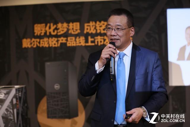 """戴尔商用电脑新产品线—""""成铭""""华丽亮相"""