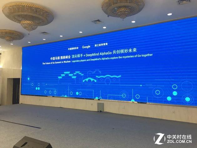 5月23-27日 - AlphaGo将与柯洁大战三回合