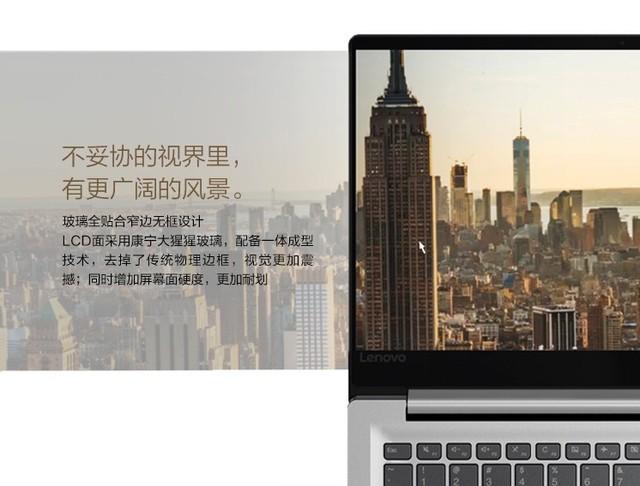 联想ideapad 720S苏宁首发 预约赢好礼