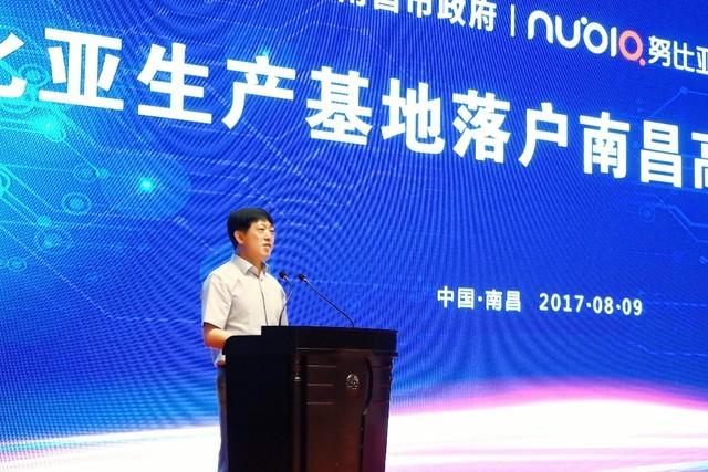 努比亚南昌建厂 与地方政府融汇共赢