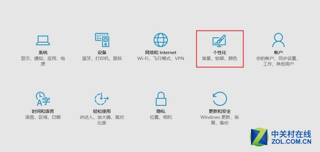 怎样快速进入Windows 10的文件管理系统