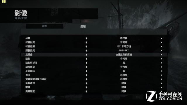 小炮换大炮 GTX1060版雷神ST Pro评测