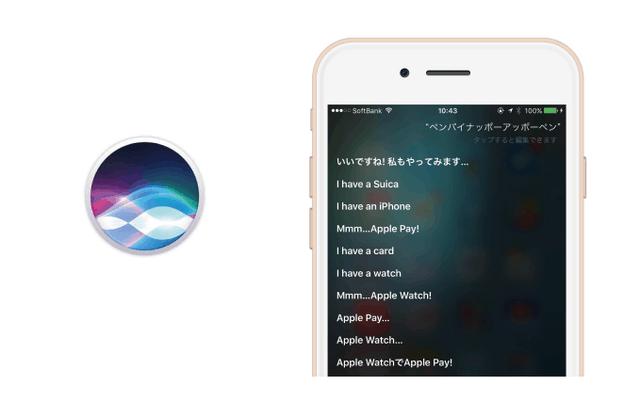 为在日本宣传Apple Pay 苹果用上了神曲