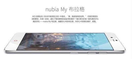 比iPhone6S薄不止一点 多款超薄女性手机
