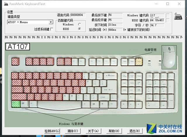 无尽升级版 狼蛛收割者机械键盘评测