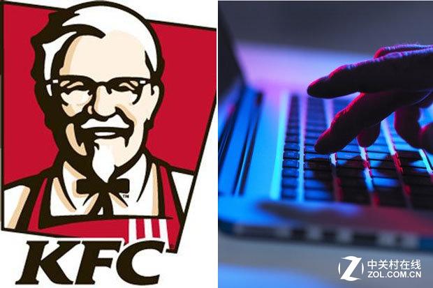 """KFC官网被黑客攻击""""提醒会员修改密码"""""""