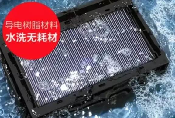 空气净化器过滤网 省钱的更换技能Get!