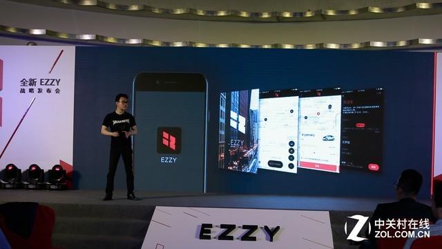 共享汽车EZZY:已解散公司,正开展清算及清偿工作