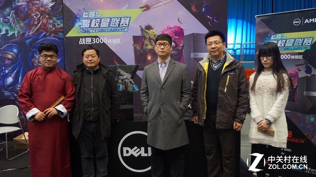 戴尔/AMD/讯景 三强联手高校游戏大赛