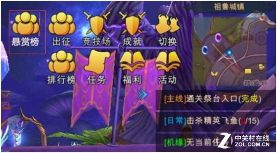 《血族荣耀》手游纯收益玩法首度揭秘