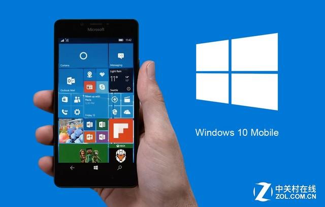 更多应用选择退出Windows手机平台