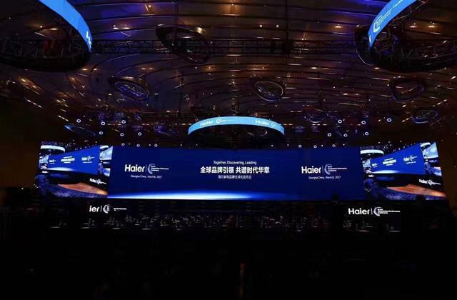 """6大品牌协同 海尔打造""""世界第一家电品牌集群"""""""