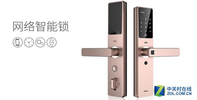 安全守护+远程监控 Wulian智能门锁