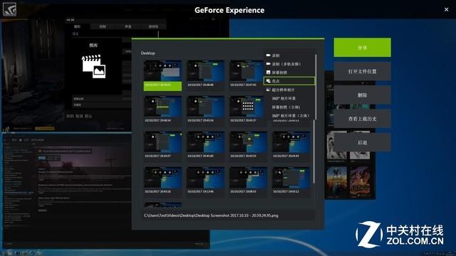 """轻松记录""""吃鸡""""精彩瞬间  NVIDIA GFE使用教程"""