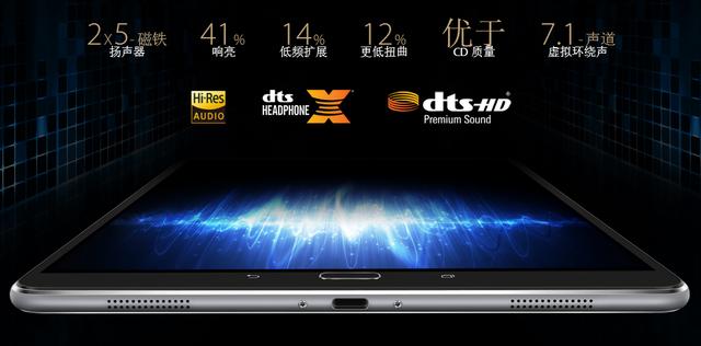 大气唯美窄边框 华硕ZenPad 3s影音游戏优享