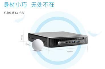 HP商用电脑全线出击,每天送1台4999元变形本