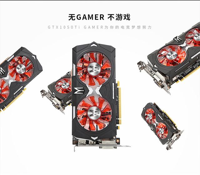 RGB灯光诱惑 影驰GTX 1050Ti售1299元