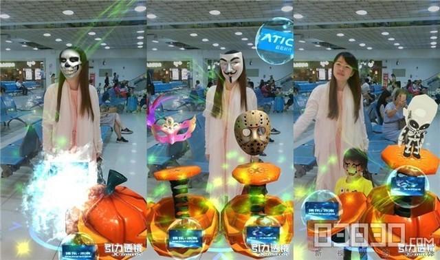 疯狂万圣节 在国内机场就能玩AR变脸